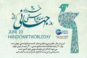 پرطرفدارترین صنایع دستی ایران + کشورهای خریدار / عکس