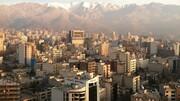 قیمت آپارتمانهای کمتر از ۸۰ متر در تهران / جدول