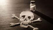 خطرات کمبود نمک برای بدن + فواید