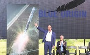 رقابت فضایی میلیاردرها؛ تاریخ پرواز «بزوس» به فضا مشخص شد