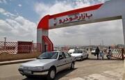 پژو پارس ۲۳۲ میلیون تومان شد / قیمت روز خودرو ۲۰ خرداد ۱۴۰۰ + جدول