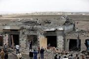 وقوع انفجار مهیب در پایتخت یمن