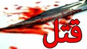 قتل فجیع مرد ۴۰ ساله مشهدی وسط شهر