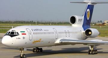 علت فرود اضطراری پرواز تهران - کیش اعلام شد /  انفجار در موتور هواپیما صحت دارد؟