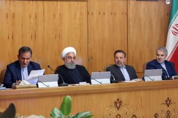 واکنش دولت به گزارش مجلس درباره سند ۲۰۳۰