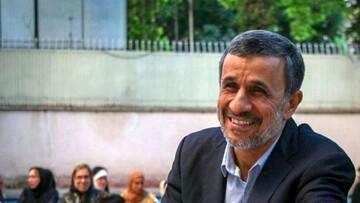 مهریه همسر محمود احمدی نژاد چقدر است؟ / فیلم