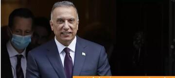 الکاظمی دستور کنترل مرزهای عراق و سوریه را صادر کرد