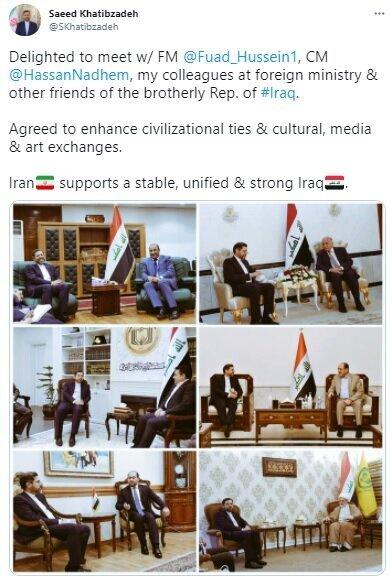 گزارش توئیتری خطیبزاده از نتایج سفر به عراق