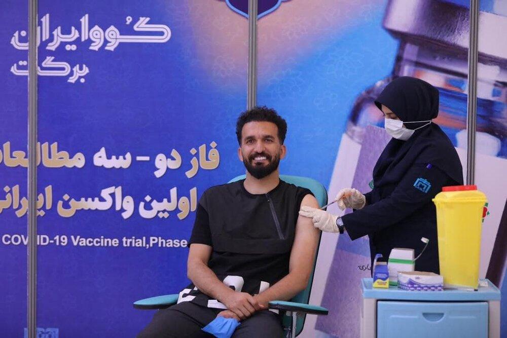 بازیکن سابق پرسپولیس واکسن ایرانی زد / عکس