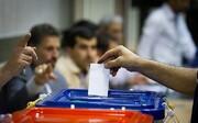 انتقاد ایران از عدم همکاری کانادا برای برگزاری انتخابات