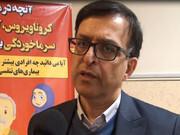 شناسایی ۹۲ بیمار جدید مشکوک به کرونا در کردستان