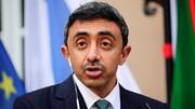 سازمان ملل خواستار آزادی ۵ فعال حقوق بشر در امارات شد