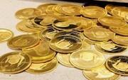 کاهش قیمت سکه در بازار / قیمت انواع سکه و طلا ۲۲ خرداد ۱۴۰۰