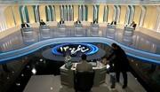 اعلام شماره صندلی نامزدهای انتخابات ریاستجمهوری در سومین مناظره