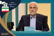 انتقاد مهرعلیزاده از دولت در آخرین مناظره / فیلم