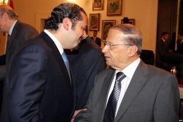 سرانجام تشکیل کابینه جدید لبنان به کجا رسید؟