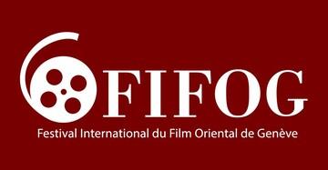 میزبانی جشنواره فیلم شرقی ژنو از ۵ فیلم ایرانی