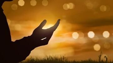 بهترین دعا برای برآورده شدن سریع حاجات | دعاهای سریع الاجابه کدامند؟