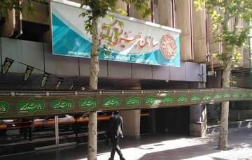 واکنش بهزیستی تهران به انتشار گزارش تخلفات چه بود؟