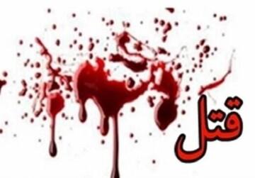 اعتراف به قتل باجناق بعد از ۶ سال!