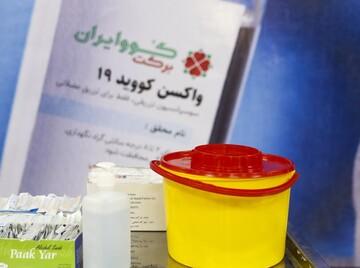 آغاز تزریق واکسن ایرانی برکت در این استان