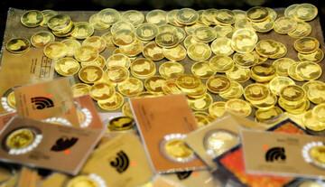 خریداران حقیقی سکه از بانک مرکزی چقدر باید مالیات بدهند؟