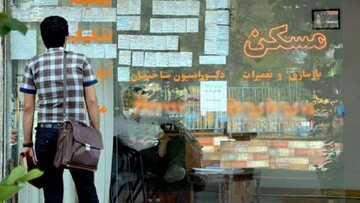 مبلغ جدید وام ودیعه مسکن در تهران و دیگر شهرها اعلام شد / جدول