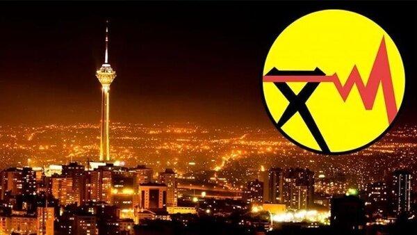 جدول زمانبندی قطعی برق تهران از ۲۲ تا ۲۷ خرداد ۱۴۰۰