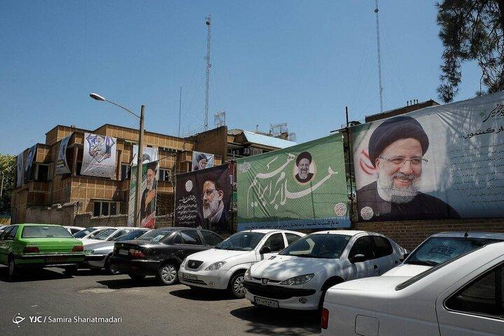 ماجرای جمع آوری بنر تبلیغاتی یکی از کاندیداهای ریاست جمهوری در بوشهر چه بود؟
