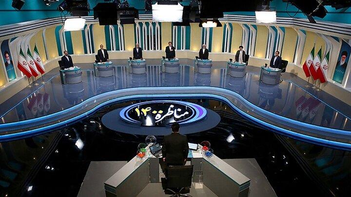 حواشی سومین مناظره نامزدهای ریاست جمهوری ۱۴۰۰ / فیلم