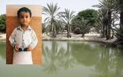 سریال قربانی شدن کودکان بلوچ بخاطر کمبود آب
