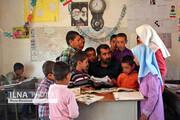 خبرهای خوشی برای معلمان در راه است