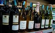 تبلیغ عجیب مصرف مشروبات الکلی در یک رسانه عربستانی