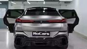 رونمایی از هیجان انگیزترین خودروی بی ام و (BMW) / فیلم
