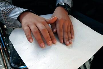 صدور کارت بانکی بریل برای نابینایان / نابینایان دسته چک میگیرند؟