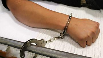 ماجرای انتشار تصاویر خصوصی زن ایلامی