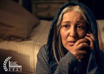 اولین نمایش جهانی فیلم کوتاه «بیداری» در انگلیس