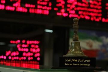 گزارش بورس ۲۳ خرداد ۱۴۰۰ / افت شاخص ادامه دارد