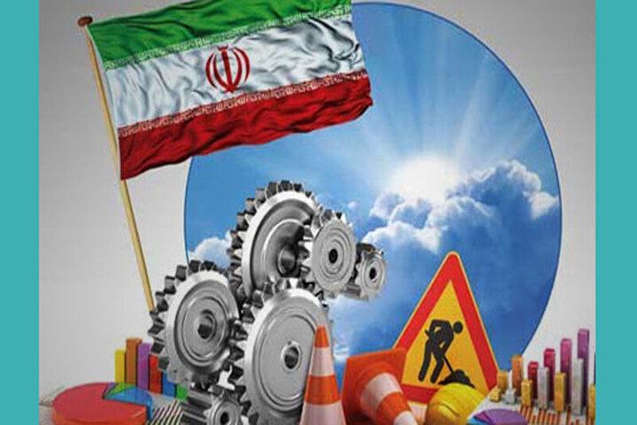 ۳ راهکار اورژانسی برای حل بحران اقتصادی کشور