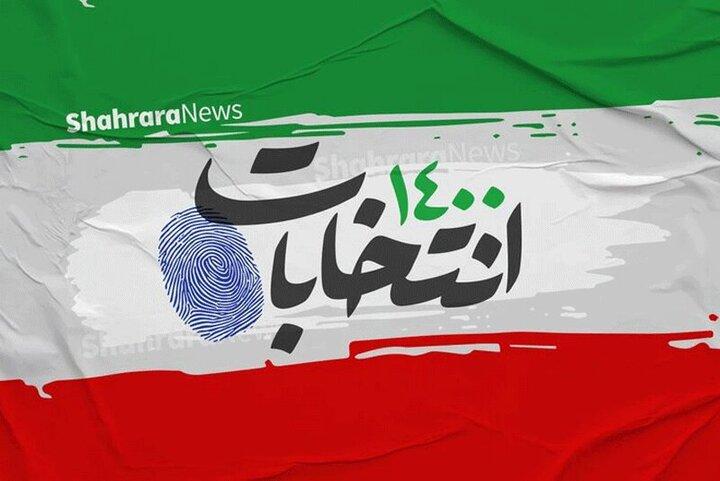 تصاویری از  حال و هوای انتخابات ریاست جمهوری ۱۴۰۰ در سطح شهر تهران