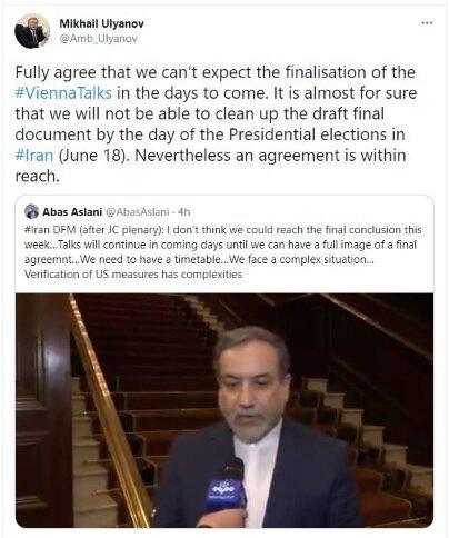 اولیانوف: انتظار توافق در روزهای آتی را نداریم