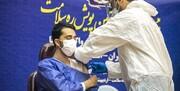 تزریق دوز اول واکسن برکت به ۲۰ هزار داوطلب