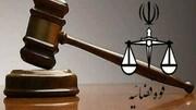 سخنگوی قوه قضاییه درباره لیست ۱۱ نفره همتی توضیح داد