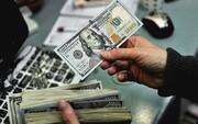 قیمت دلار و یورو ۲۴ خرداد ۱۴۰۰ / جدول