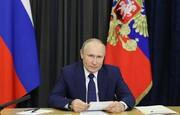 آمریکا از همکاری با روسیه در عرصه سایبری خودداری کرده است