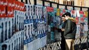 زمان پایان تبلیغات کاندیدای انتخابات ریاست جمهوری ۱۴۰۰ اعلام شد