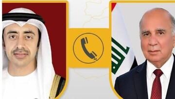 وزیر خارجه امارات از فواد حسین برای سفر به ابوظبی دعوت کرد