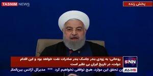 شرط ایران برای بازگشت به تعهدات برجامی از زبان رییس جمهور / فیلم