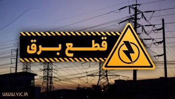 جدول زمان قطعی برق در مناطق مختلف تهران برای فردا ۲۶ خرداد ۱۴۰۰