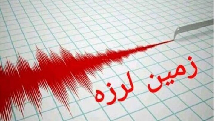 جزییات وقوع زلزله در کرمانشاه